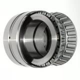 NSK/Fyh/Tr/Zkl/NTN Design /Pillow Block Bearings/Deep Groove Ball Bearings/Auto Bearings/Bearings/Solid Base Pillow Block Bearings (UCP205)
